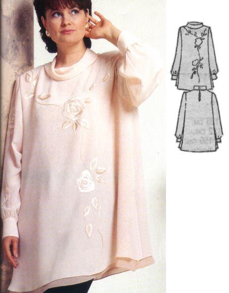 Блузки Модные Для Полных Женщин В Нижнем Новгороде